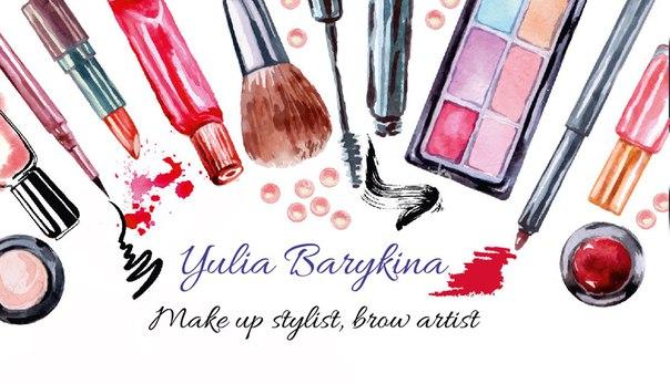 Отзывы о школах по макияжу