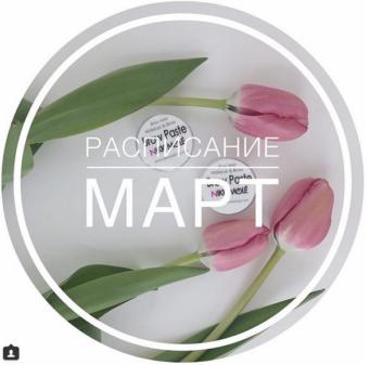 Курсы визажа и бровей в Москве