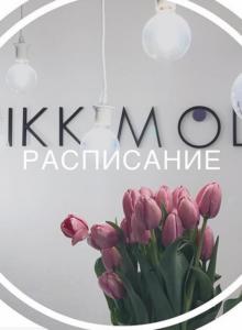 Курсы по бровям и макияжу в Москве