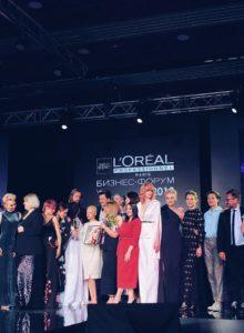 Бизнес-форум L'oreal в Риге 2018