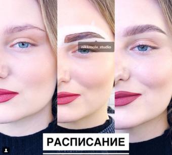 Брови обучение Москва